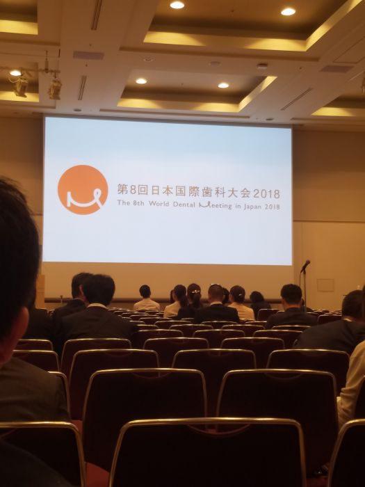 国際歯科大会に行って来ました